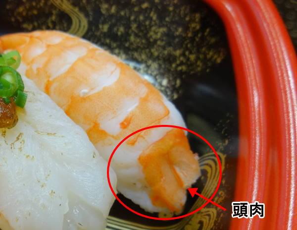 【宅配寿司】銀のさら