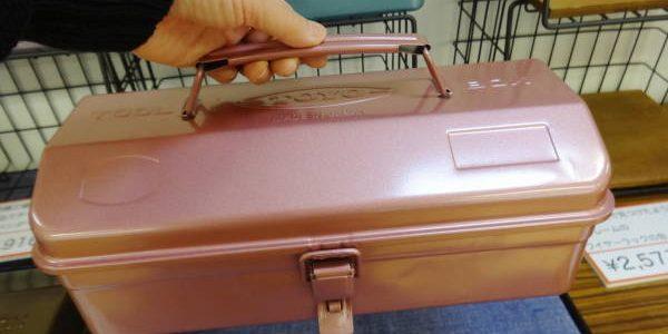 フェリシモの『老舗工場で作られる上品スチール工具箱』