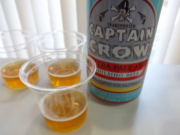 キャプテンクロウ
