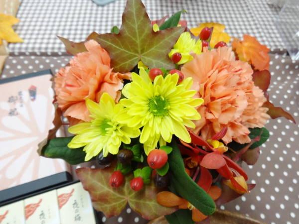日比谷花壇敬老の日ギフト