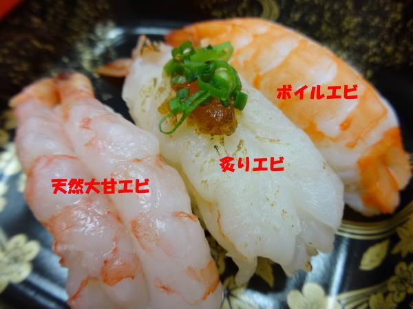 【宅配寿司】銀のさら『躍(おどり)』