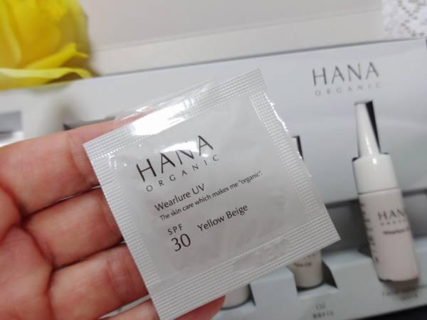 HANAオーガニックトライアルセット