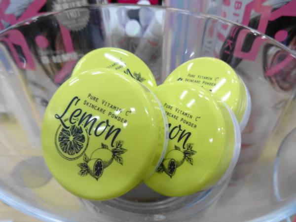レモンパウダー