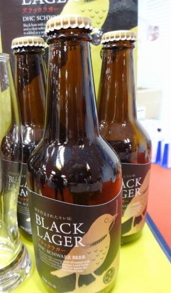 DHC ビール ブラックラガー