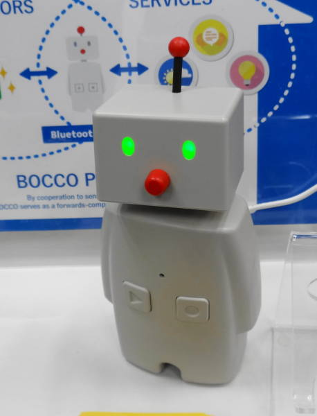 BOCCO(ボッコ)