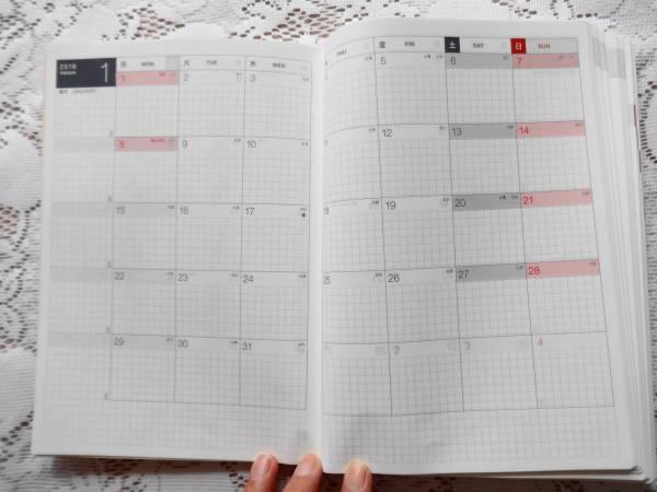 2018ほぼ日手帳